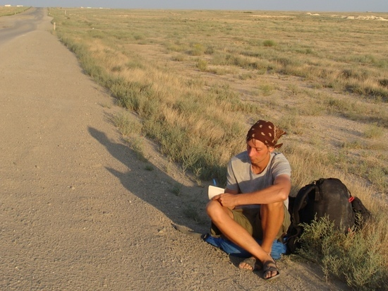 Корреспондент «МК Черноземье» рассказал о путешествии к экватору