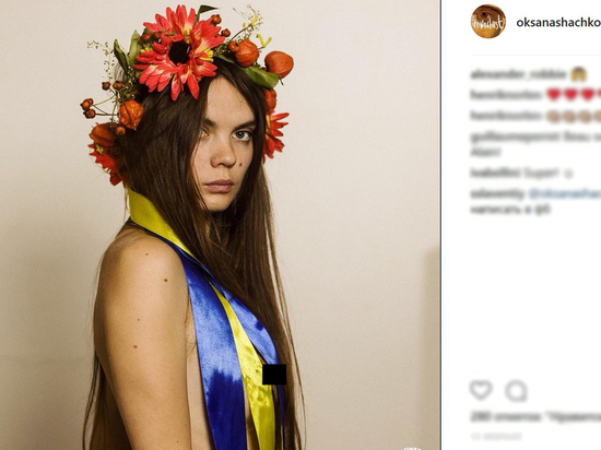 Основательница Femen Оксана Шачко покончила с собой в Париже