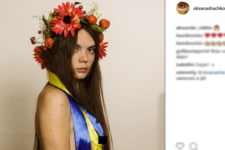 Доска объявлений новосибирск газета знакомства кавалеры