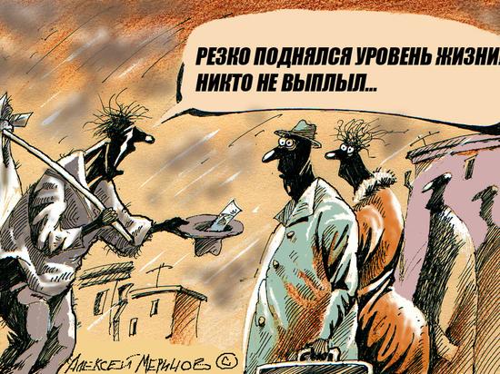 Как поселкам и городам Иркутской области выжить без денег?