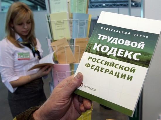 Гострудинспекция Воронежской области фиксирует рост жалоб на неправомерные действия работодателей