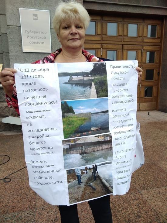 Общественница Юлия Карельченко встала в пикет за чистую воду