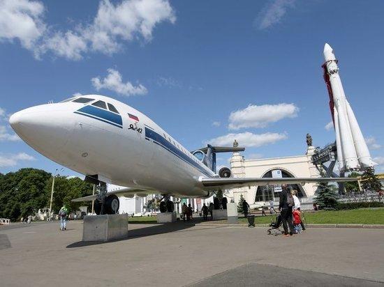 Космическая выставка откроется всамолете наВДНХ