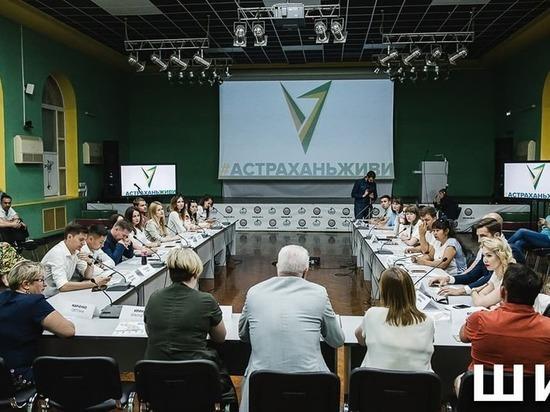 В Астрахани состоится самое широкое обсуждение пенсионной реформы