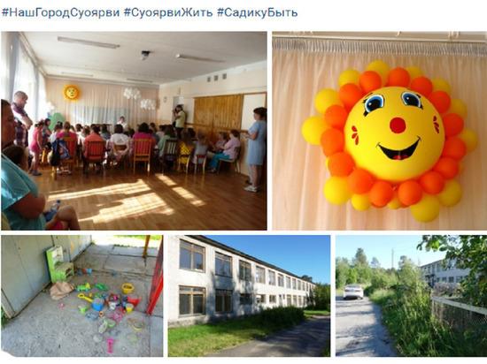 Личное мнение: Как районы Карелии пытаются привлечь внимание властей