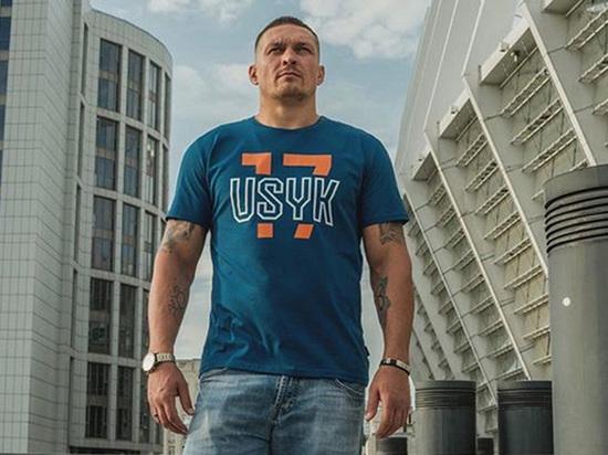 Украинская писательница назвала боксера Усика «ватным трусом»