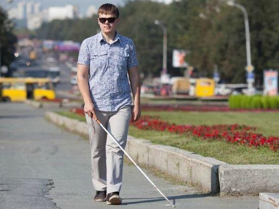 Новосибирск посетил незрячий путешественник