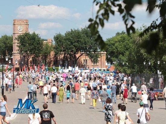 Оренбург ждет вторая волна митингов против повышения пенсионного возраста