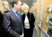 Людмила Нарусова:
