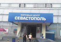 Гостиница «Севастополь» превратилась в рассадник криминала и грязи