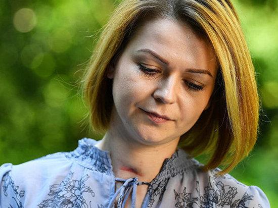 Виктория Скрипаль рассказала о неожиданном звонке Юлии