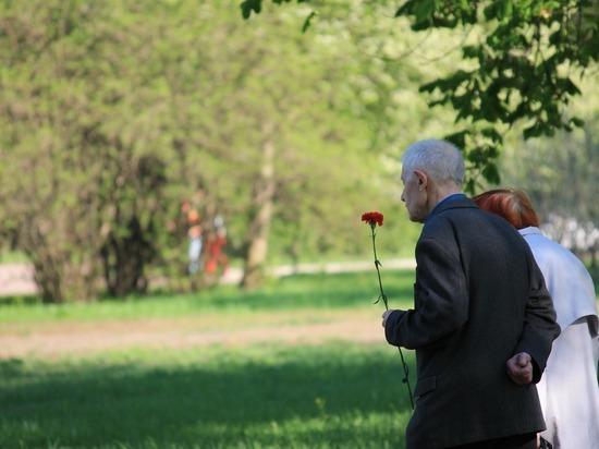 Ветераны просят сделать программу «Кузбасское долголетие»