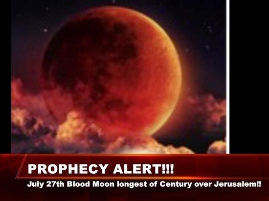 Пастор: затмение Луны над Иерусалимом возвестит о конце света