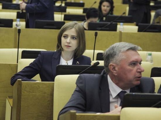 Поклонской объявили бойкот: эксперт объяснил, как депутата лишают мандата