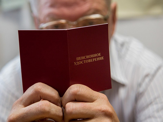 В Прикамье обсуждают пенсионную реформу