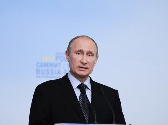 Путин предложил поддержать заявку Екатеринбурга наЭКСПО