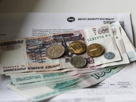 В платежки ЖКХ решили добавить сотни рублей за «антитерроризм»