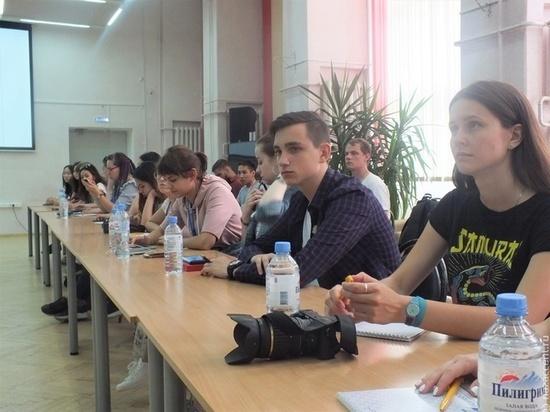Студент ПсковГУ выступил с презентацией на журфаке МГУ