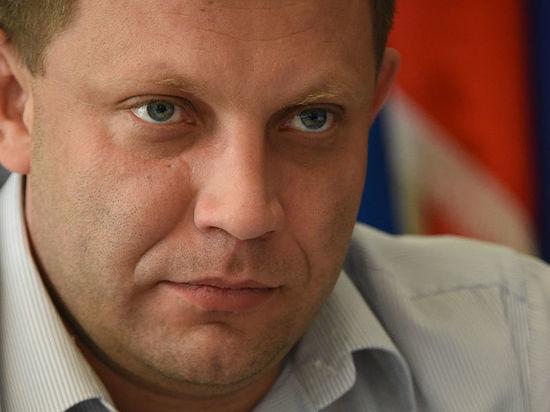 Украинские СМИ сообщили о ранении Захарченко под Авдеевкой