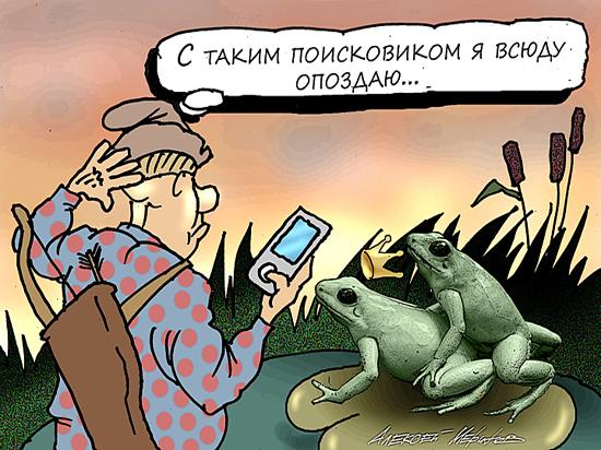 Патриотичные смартфоны: ФАС предложила устанавливать российский софт