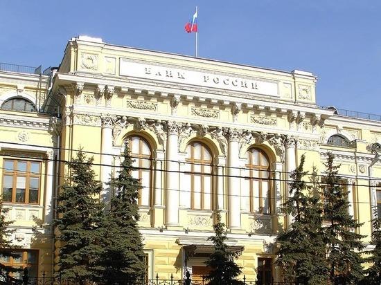 Центробанк сохранил ключевую ставку: чем это грозит рублю
