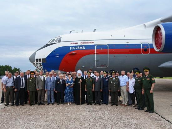 Базирующемуся на аэродроме под Калугой самолету Ил-76 присвоили имя Ивана Яковлева