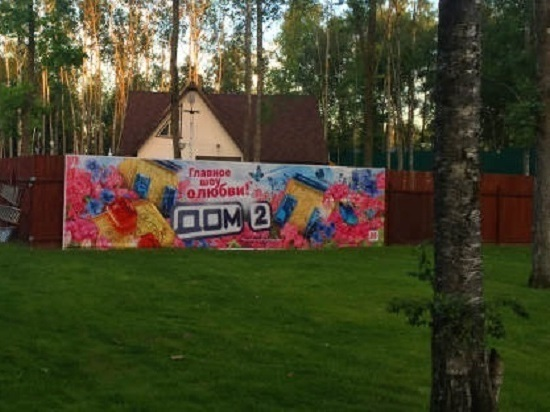 Дождались: съемочная площадка «Дома-2» пойдет под снос