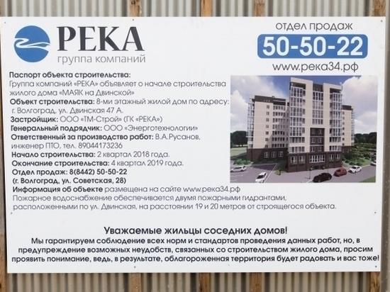 Очередной долгострой в Волгограде будет завершен