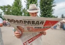 Казанцы не хотят помогать государству и умирать до пенсии