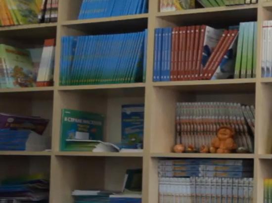 Пафосный украинский учебник географии позабавил пользователей Сети