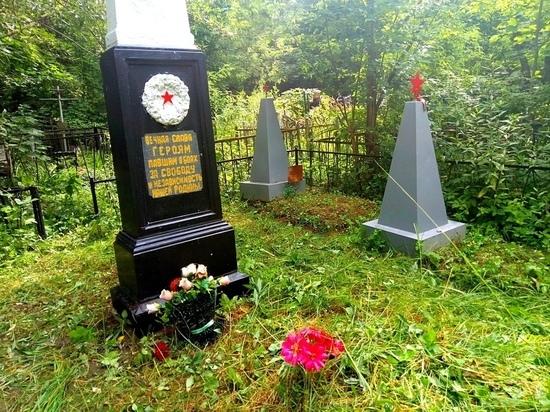Калужские волонтеры восстановили могилу неизвестного солдата на Пятницком кладбище