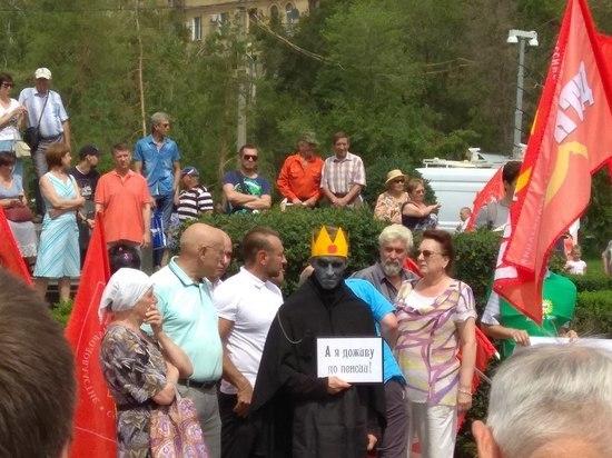 На митинг КПРФ в Волгограде пришли 720 человек и Кащей Бессмертный