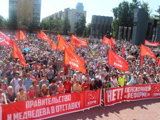 Екатеринбургские коммунисты и «яблочники» отправили «правительство Медведева» на небо