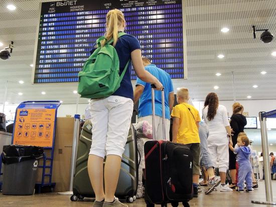 Сенаторы отозвали из Госдумы нашумевший законопроект о визовых центрах