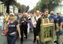 Как в Киеве отметили годовщину Крещения Руси