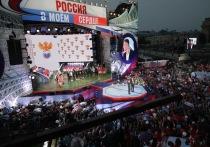 На торжественный концерт «Россия в моем сердце» пришли 30 тысяч человек