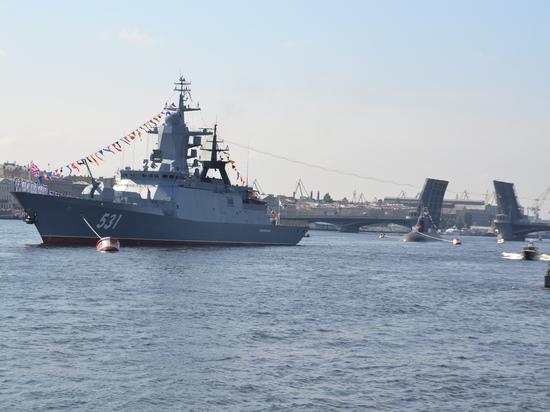 В Петербурге прошёл главный военно-морской парад страны