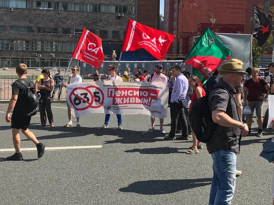 В Москве задержаны организаторы митинга против пенсионной реформы
