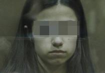 Останкинский суд Москвы отложил на 72 часа решение об избрании меры пресечения Ангелине Хачатурян — одной из трех сестер, подозреваемых в громком убийстве своего отца Михаила Хачатуряна