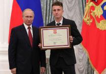 Президент России наградил кузбасского футболиста