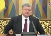Депутат сообщил об открытии против Порошенко дела о госизмене