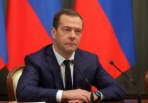 РБК: бизнес попросил Медведева отказаться от