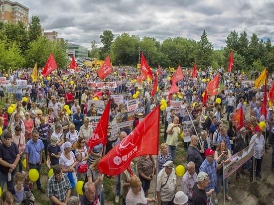 По всей Ивановской области прошли митинги против пенсионной реформы