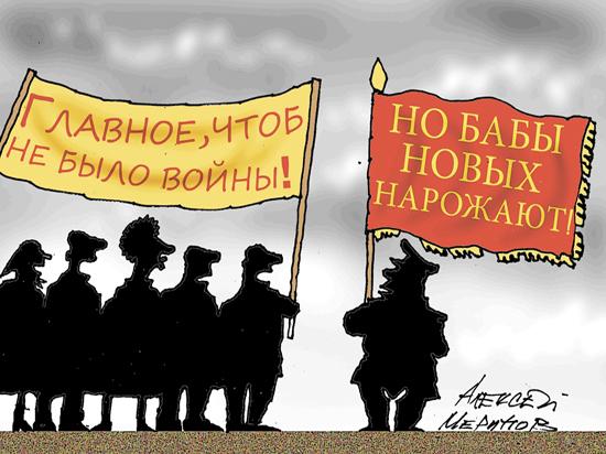 Жизнь по Фрейду: куда заведут россиян их комплексы и страхи