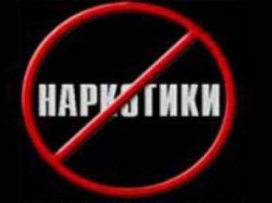 Житель Малоярославца попался на покупке наркотиков через мобильное приложение