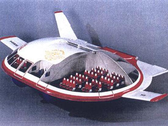 Русскую «летающую тарелку» на один день рассекретили в Чероноголовке