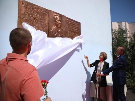 Открыли мемориальную доску в честь Ильи Прокопьева