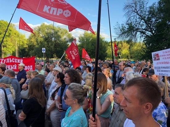 На многое не надеемся: в Туле проходит митинг против пенсионной реформы