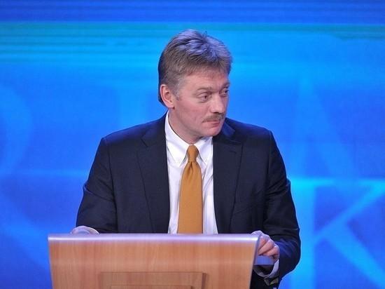 """Песков проспорил Кеосаяну """"много денег"""": непатриотично поставил против России"""