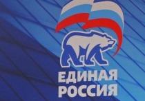 Рейтинги «Единой России» упали до минимума за 7 лет